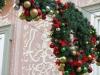 Sorrento luminarie natalizie
